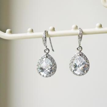 Wedding Jewelry Silver Cubic Zirconia Earrings. Bridal Jewelry.Glamorous Classy Luxurios